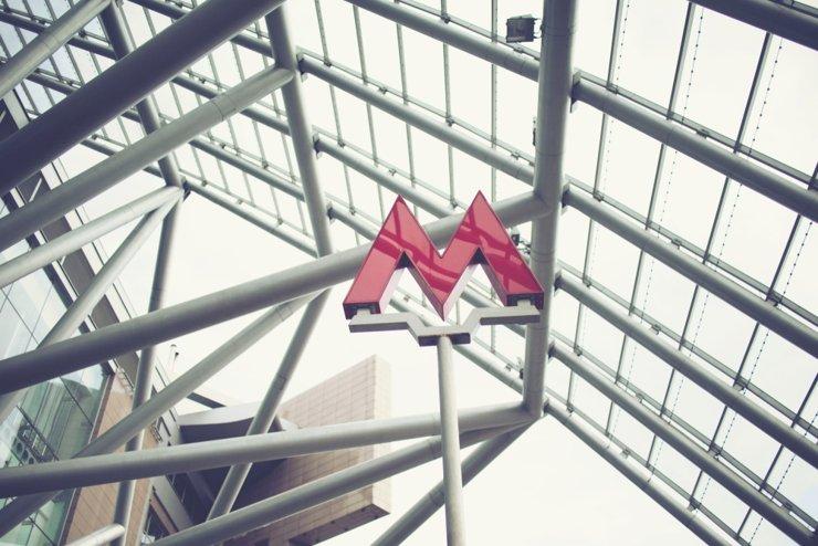 Жилье вблизи станций БКЛ метро подорожает на 15–25%