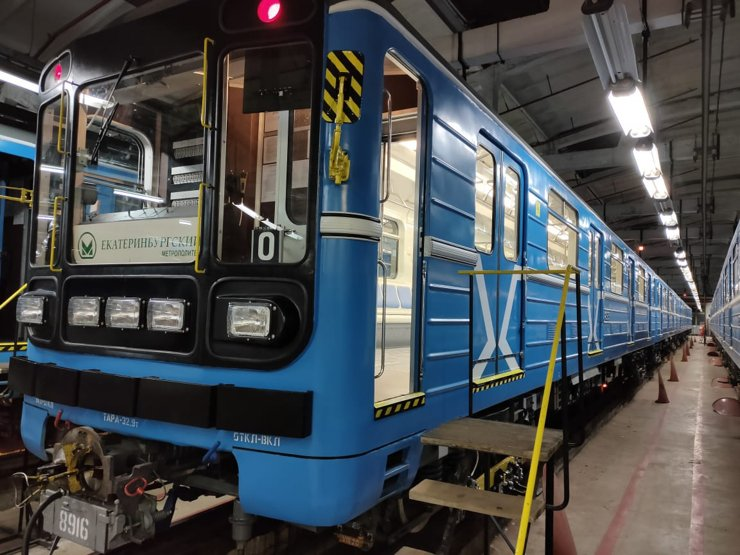 Мэрия Екатеринбурга отказалась от планов на строительство второй ветки метро