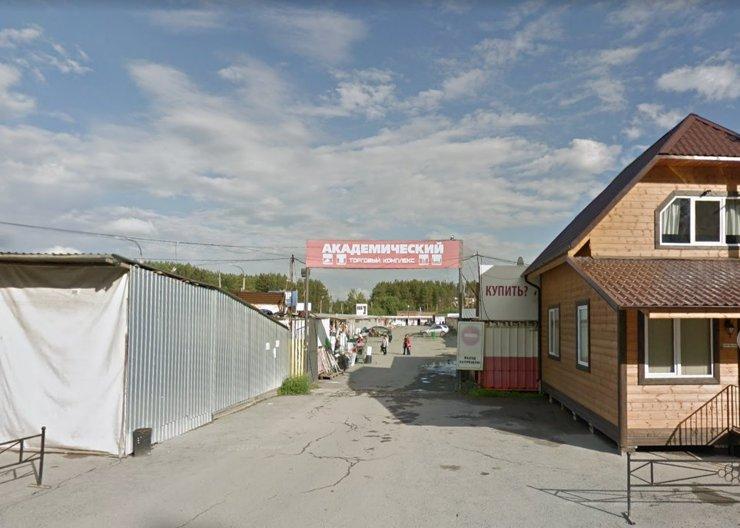 В Екатеринбурге хотят застроить жильем «Академический привоз»