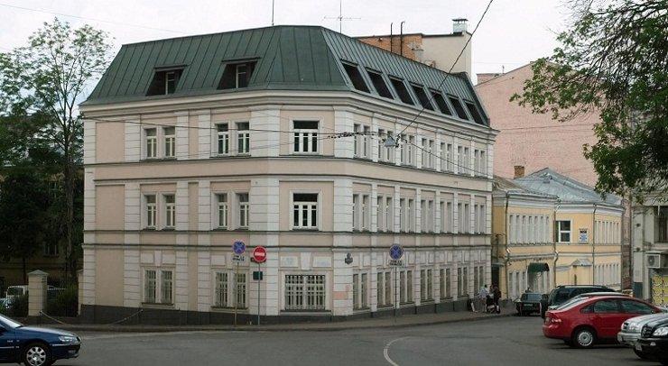 В Москве продается особняк австралийского посольства