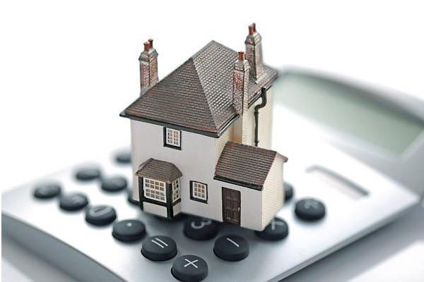Налог с продажи квартиры или иной недвижимости в 2016 году.