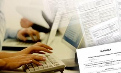 Создание Единого государственного реестра недвижимости (ЕГРН) и единой учетно-регистрационной системы.