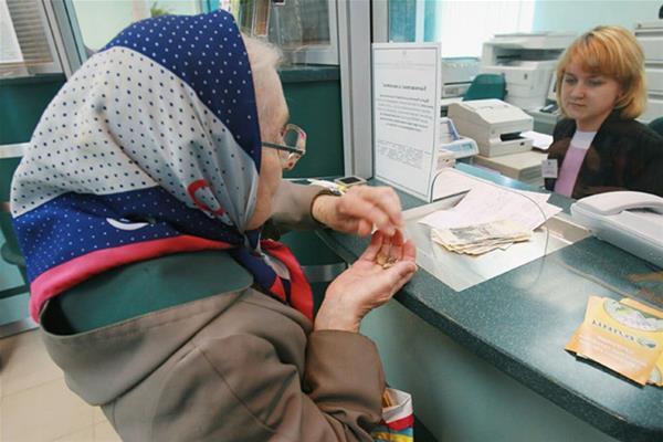 Компенсация пожилым гражданам расходов по уплате взноса на капремонт общего имущества в многоквартирном доме