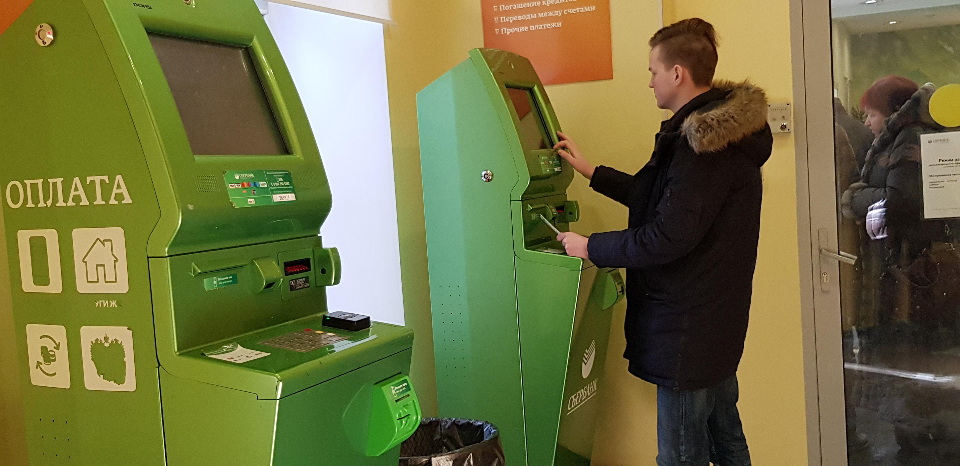 Как снять деньги с виртуальной карты яндекс деньги через банкомат сбербанка