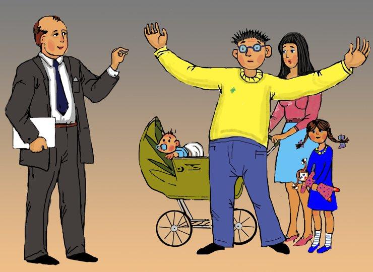 Мифы о льготной ипотеке для семей с детьми