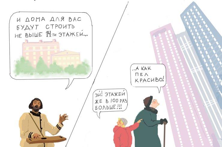 Против сноса: какжители московских пятиэтажек боролись среновацией :: Город :: РБК Недвижимость