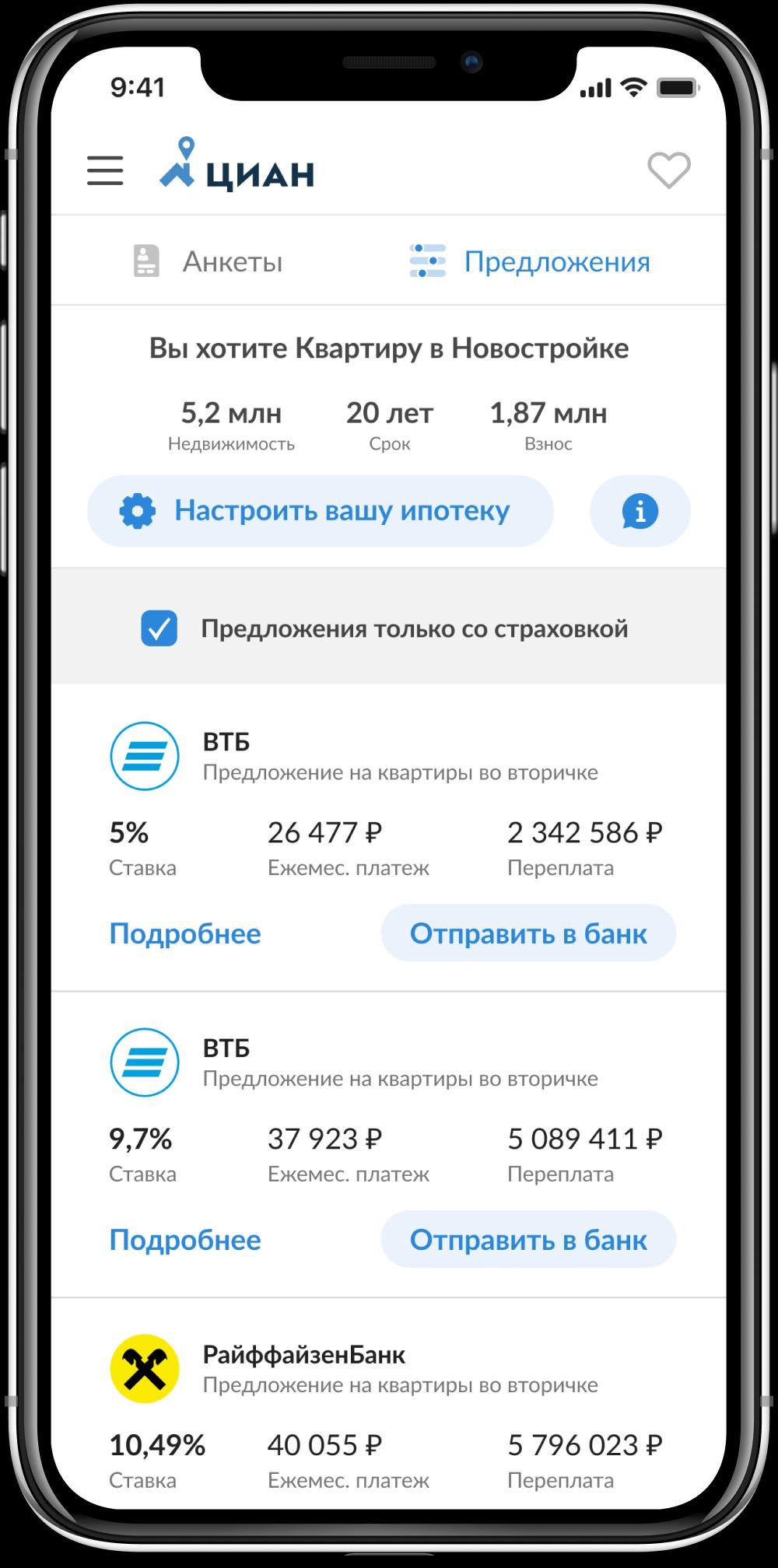 получение знака инвалид на автомобиль в москве