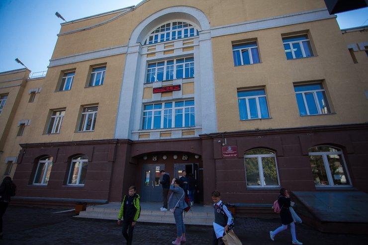 Одна из самых престижных школ в городе— лицей №12