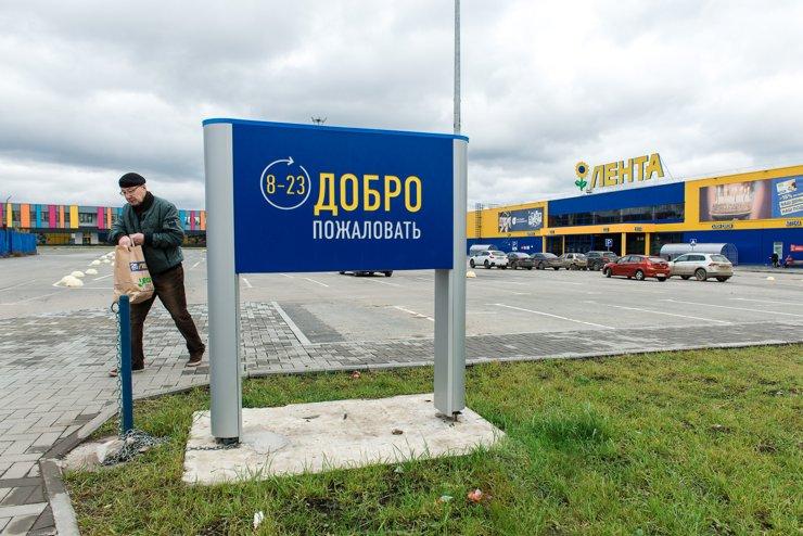 «Лента» совсем недалеко от ЖК «Калиновский»