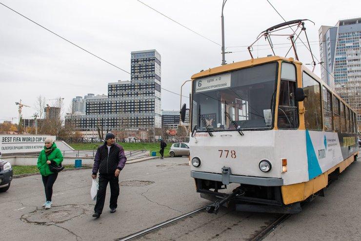 В 10 минутках ходьбы от Clever Park— трамвайное кольцо