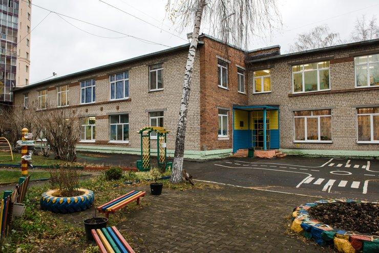 Детский сад 365