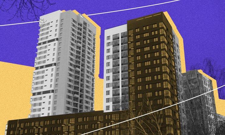 Верю— не верю: жилой комплекс «Современник»