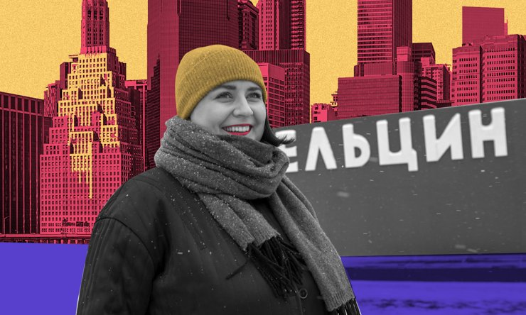 Бродвей с видом на Екатеринбург
