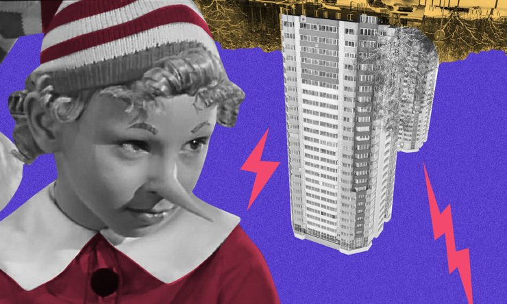 Золотой ключик: с чем сталкиваются собственники при приемке квартир