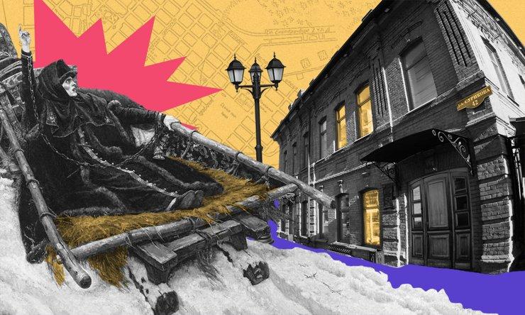 Улицы и люди: как переулку 18 века присвоили имя художника-самоучки