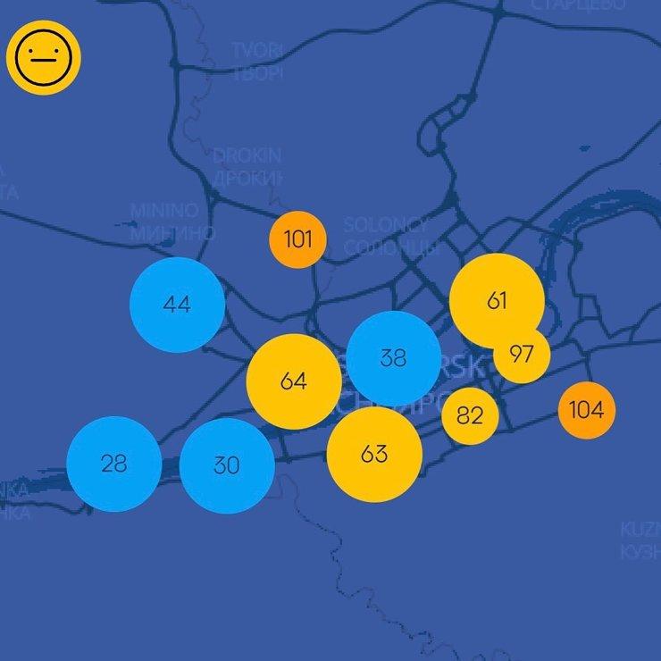 Ситуация с загрязнением воздуха в Красноярске на 03.04.20