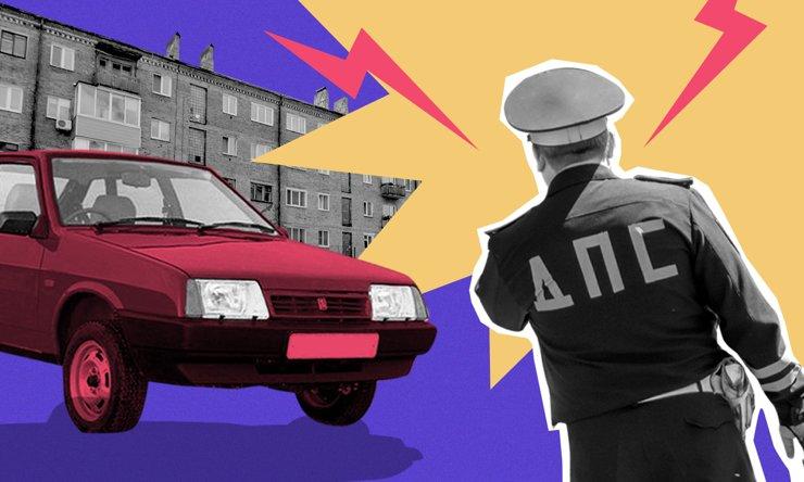 «Правила давно устарели»: как припарковать машину, чтобы не получить штраф