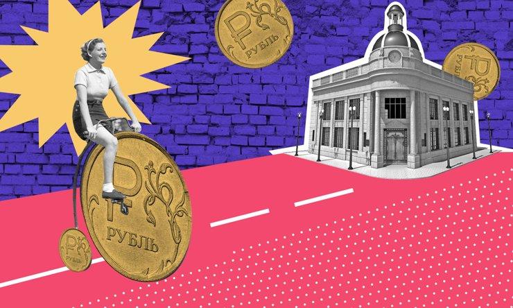 Платим вперед: все о частично-досрочном погашении ипотеки