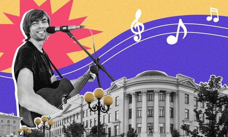 «Самый свободный среди российских городов»: прогулка по центру Екатеринбурга с музыкантом Михаилом Лузиным