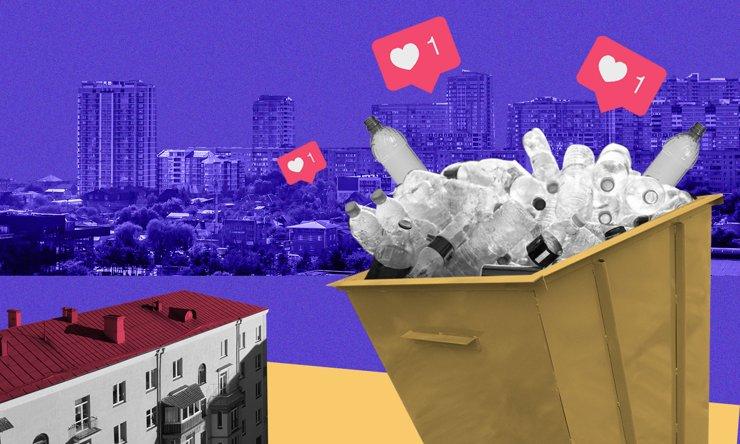 Дели и вычитай: могут ли россияне сэкономить на раздельном сборе мусора?