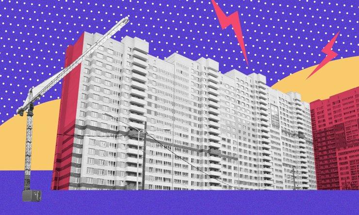 Жилой комплекс «Весна»: стена домов за въездом во Вторчермет