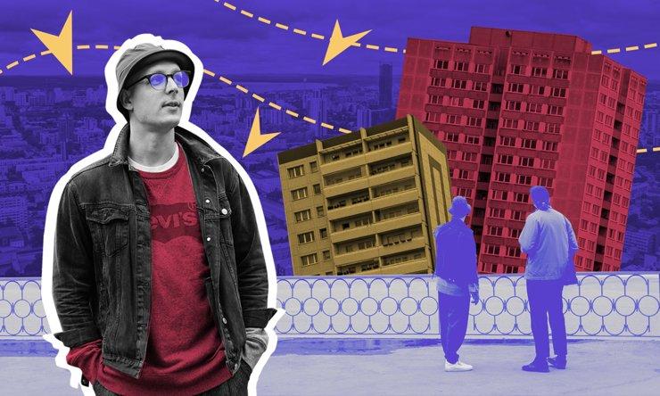 Что общего у Лиссабона и Дрездена со спальным районом Екатеринбурга