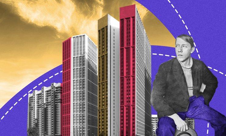 Жилой квартал «Татлин»: жить и работать в одном месте