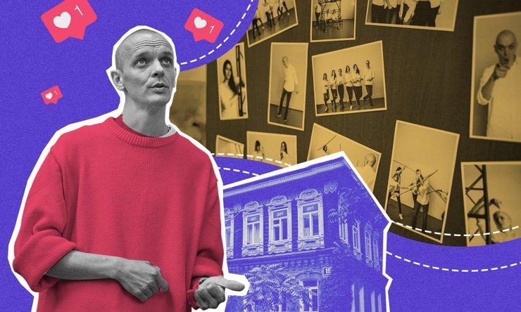 «Да… и»: прогулка с театральным режиссером Сергеем Дроздовым