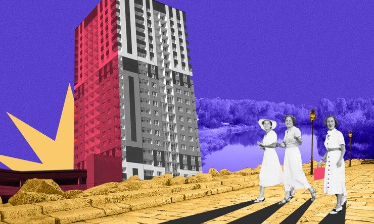 Жилой комплекс «Дельта»: ничего лишнего