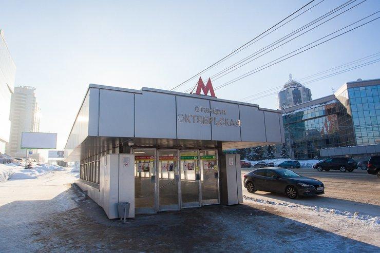 Станция метро «Октябрьская», Новосибирск