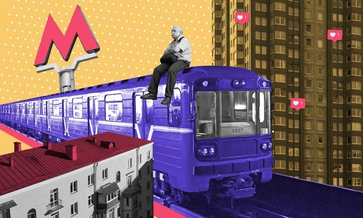 Влияет ли на стоимость жилья открытие станции метро?