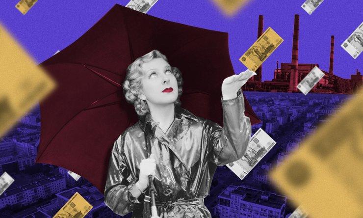 Деньги в городе: как формируется бизнес в городах