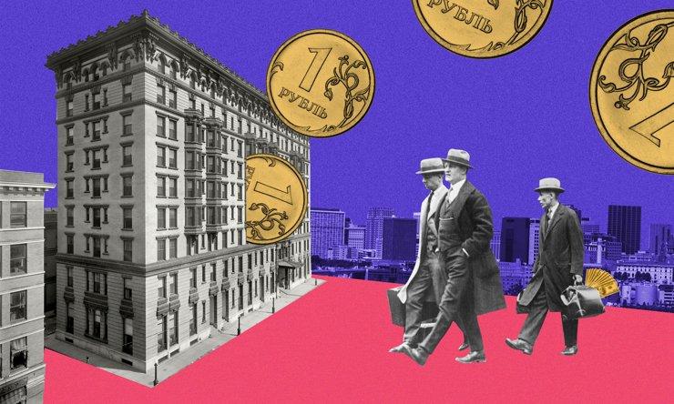 Как инвестировать в недвижимость с помощью ипотеки
