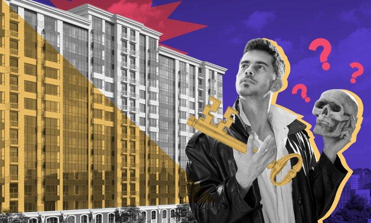 «Не жильцы»: что в ближайшем будущем станет с апартаментами?