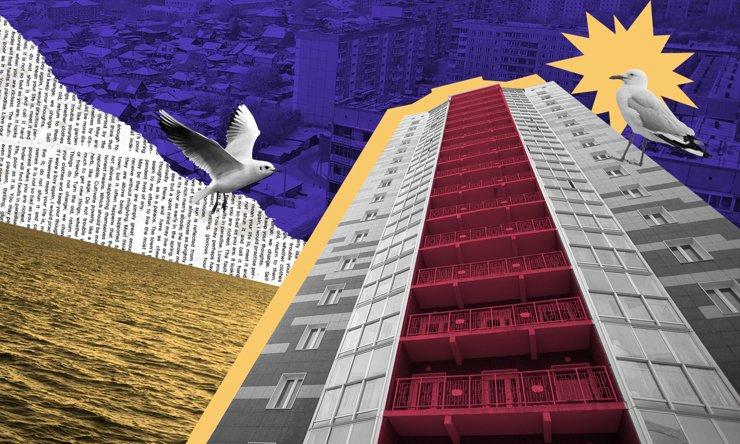 «Комфорт» с налетом «эконома»: жилой комплекс «КрымSky» на левом берегу