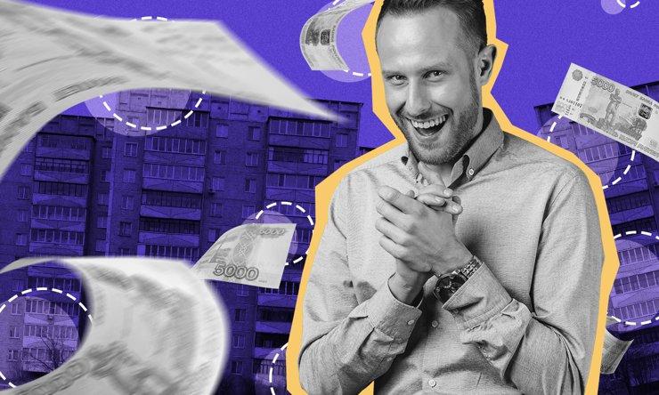 Хитрый план: 5 альтернативных способов заработка на недвижимости