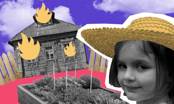 Дачные новости: как изменились законы, касающиеся загородного отдыха россиян