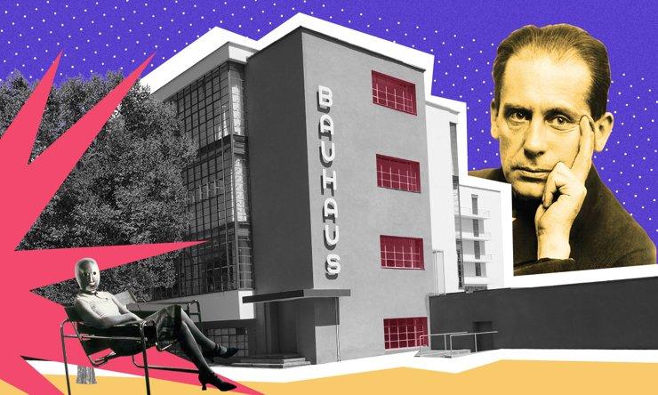 Как Баухаус появился в Германии и повлиял на весь мир