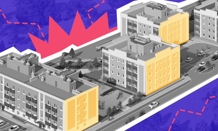 ЖК «Вознесенский»: многоквартирные малоэтажки на выезде из города