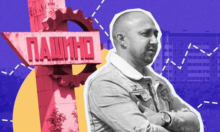 Алексей Носов: «Если начнется война, пашинцы не заметят»
