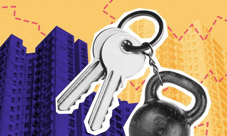 Льготная, но не вольготная: что стало с ипотекой с 1 июля